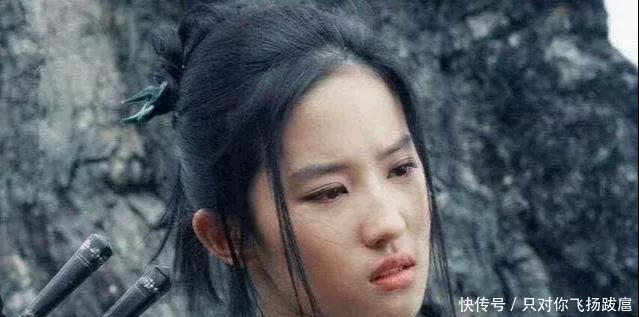 刘亦菲8岁、15岁、18岁、27岁、30岁,你被几岁的刘亦菲惊艳了?-第7张图片