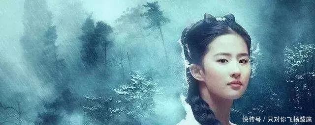 刘亦菲8岁、15岁、18岁、27岁、30岁,你被几岁的刘亦菲惊艳了?-第4张图片