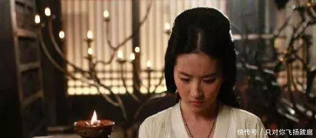 刘亦菲8岁、15岁、18岁、27岁、30岁,你被几岁的刘亦菲惊艳了?-第9张图片