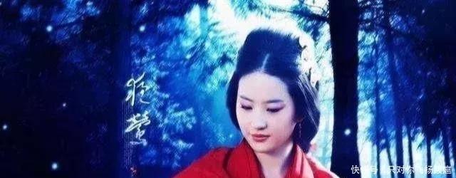 刘亦菲8岁、15岁、18岁、27岁、30岁,你被几岁的刘亦菲惊艳了?-第8张图片