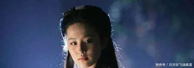 刘亦菲8岁、15岁、18岁、27岁、30岁,你被几岁的刘亦菲惊艳了?-第5张图片