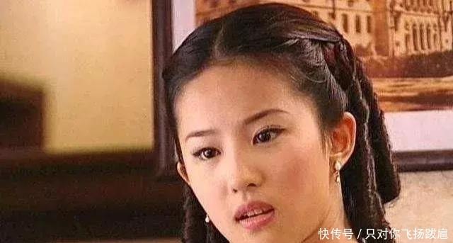 刘亦菲8岁、15岁、18岁、27岁、30岁,你被几岁的刘亦菲惊艳了?-第3张图片
