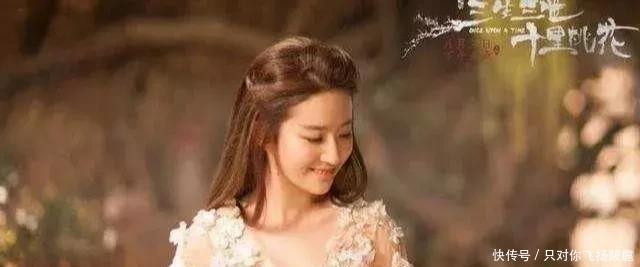 刘亦菲8岁、15岁、18岁、27岁、30岁,你被几岁的刘亦菲惊艳了?-第11张图片