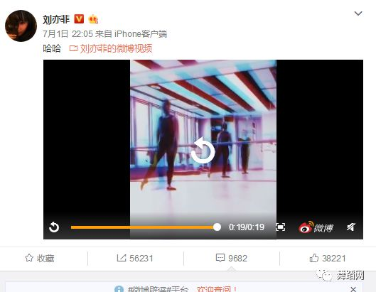 刘亦菲在练功房跳舞,基础相当扎实